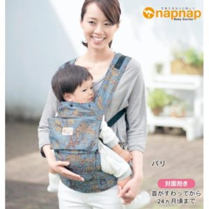 日本人の赤ちゃんの体型を考えた抱っこ紐