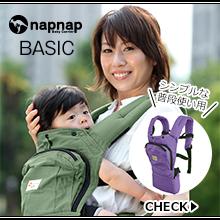 napnap_basic